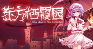 TOUHOU KIKAMU ELEGANT IMPERMANENCE OF SAKURA FREE DOWNLOAD FULL VERSION